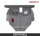 Защита {КПП и РК} AUDI Q 7 - для 1020 (2006 - 2014) 3,0 TDI алюминий