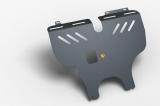 Комплект защиты картера и крепеж, подходит для BYD F3, F3-R (2005-2010) 1,5/1,6 бензин МКПП