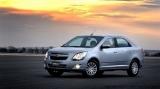 Защита картера и КПП (двигателя и коробки) Chevrolet Cobalt (2012-) (сталь 2мм)