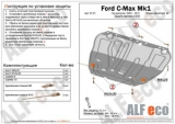 Ford C-Max Mk1 2003-2011 all
