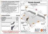 Honda Accord VIII 2008- all