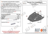Honda Civic VIII (hatchback) 2006-2011 all
