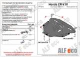 Honda CR-V III 2006-2012 all