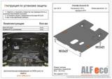 Защита картера двигателя и КПП Honda Accord IX 2013- V-2,4