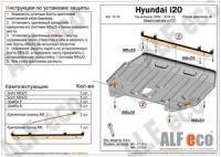 Hyundai i20 2008- all