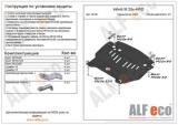 Infiniti M35x 4WD 2005-2010 3,6