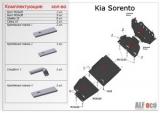 Защита радиатора, Kia Sorento 2002-2009, V - 2.5d; 3.3
