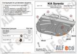 Kia Sorento 2009-2012 2,2