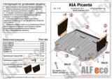 Kia Picanto 2011- all