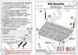Kia Sorento 2013 2012- all