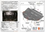Защита картера Mazda 6 2012- all