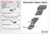 Mitsubishi Pajero Sport  (2 части)