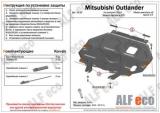Защита картера двигателя и кпп для Mitsubishi Outlander 2012-,V-все кр.3.0, / Eclipse Cross 2017-, V