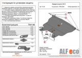Защита картера и КПП Nissan Rnessa/ Serena C24/ Liberty/Expert/Avenir W11 1998-2005 2,0/