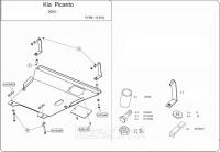 защита {картера и КПП} KIA Picanto (2004 - 2008) 1,0; 1,1 (кузов: BA) сталь 2 мм, Гибка, 10,4кг., 1