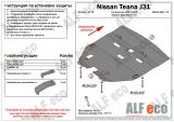 Защита картера двигателя и кпп для Nissan Teana, J31 V - 3,5 2003-2008/ Pressage U31