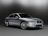 Защита картера S60 2006-