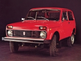 Защита картера НИВА 2121 1976- 1.7 1.8