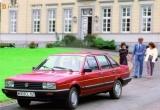 Защита картера Passat B3:B4./Golf II./Jetta II