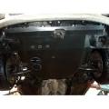 Защита картера и КПП, TOYOTA Avensis (T22), 1,6; 1,8; 2,0; 2,0D, 1997 - 2002, сталь 2 мм